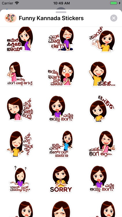Funny Kannada Stickers screenshot-6