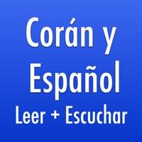 Codes for Corán Español: Leer + Escuchar Hack