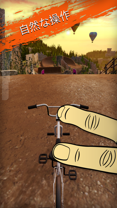 Touchgrind BMX 2のおすすめ画像1