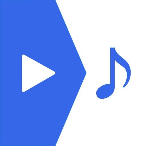 Easy MP3 Converter - MP3/AAC抽出