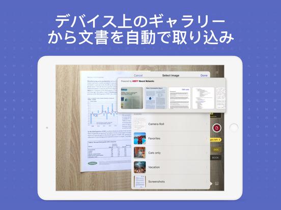 FineScanner PRO - OCR搭載書類 appのおすすめ画像2