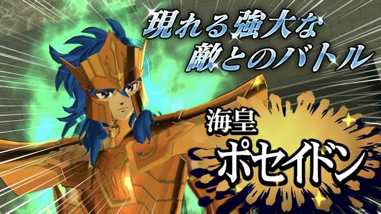 聖闘士星矢 ゾディアック ブレイブ