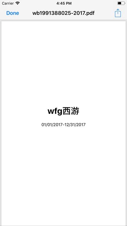 言己 - 备份微博Pro screenshot-7