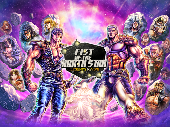 FIST OF THE NORTH STAR screenshot 7