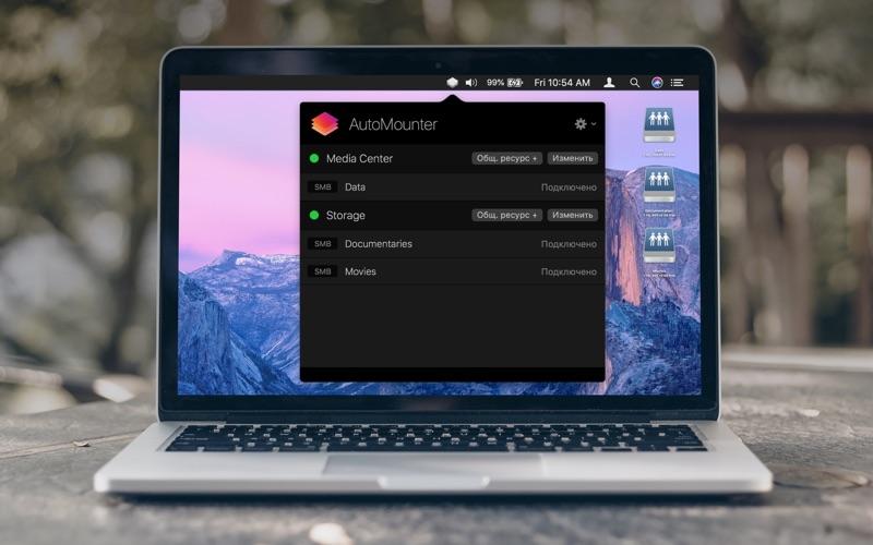 Скриншот №1 к AutoMounter для Mac