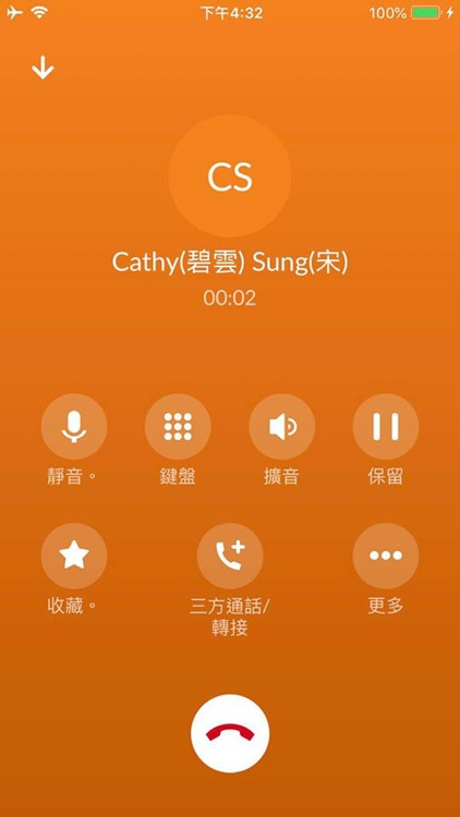 070 行動商務 screenshot-5