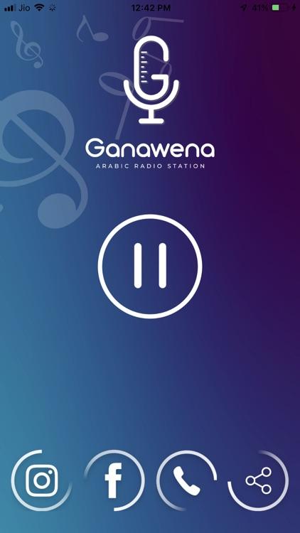 Ganawena Radio - راديو غناوينا