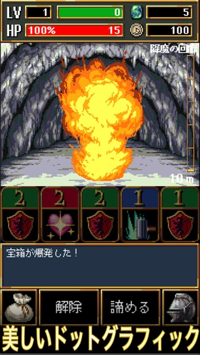 Dark Blood 〜ダークブラッド〜のおすすめ画像4