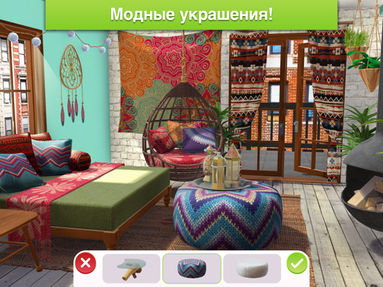 Игра Home Design Makeover