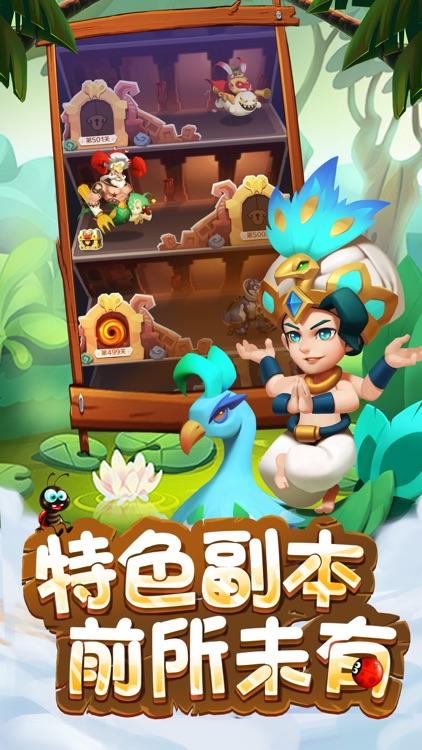 神界闹翻天 screenshot-4