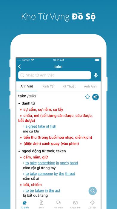 Từ Điển Anh Việt, Việt Anh screenshot one