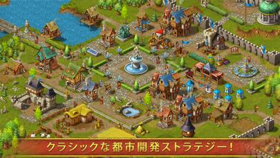 Townsmen Premium ScreenShot1