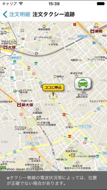 個人タクシー配車 ちょうちん+