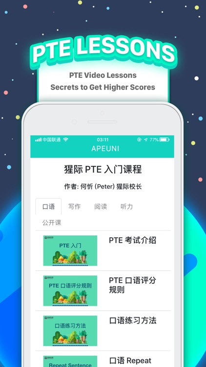 PTE Exam Practice - APEUni by Shenzhen Apeuni Educational Technology