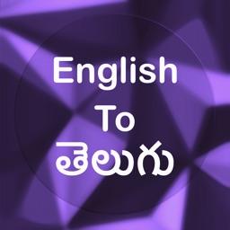 English To Telugu
