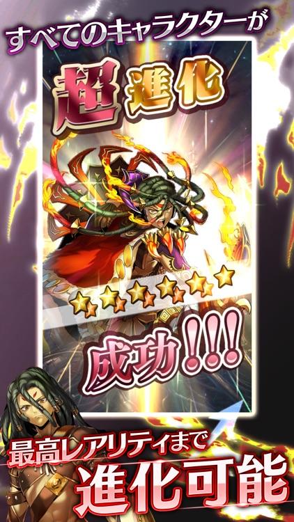 メギド72 screenshot-4