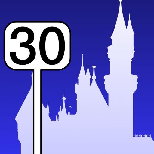 待ち時間: Disneyland