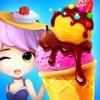 做饭游戏-小公主做冰淇淋游戏
