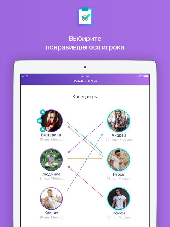 Моя статистика для ВКонтакте ipad картинки