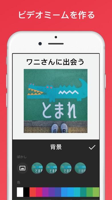 InShot - 動画編集&動画作成&動画加工 - 窓用