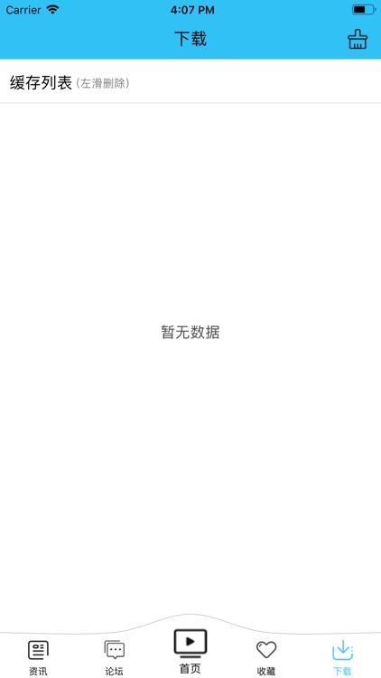 美剧大全-人人美剧视频