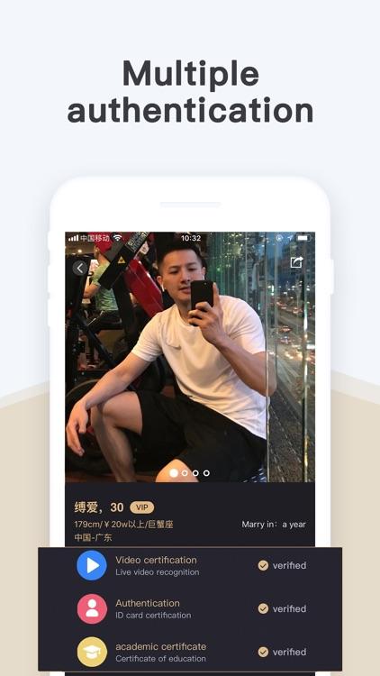 IU Dating-Meet Chinese singles screenshot-3