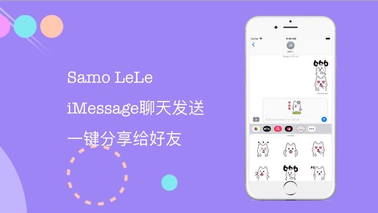 Samo LeLe screenshot-3