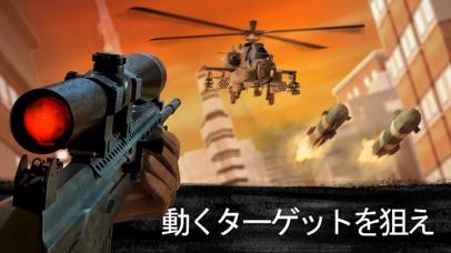 スナイパー3Dアサシン (Sniper 3D) - 窓用