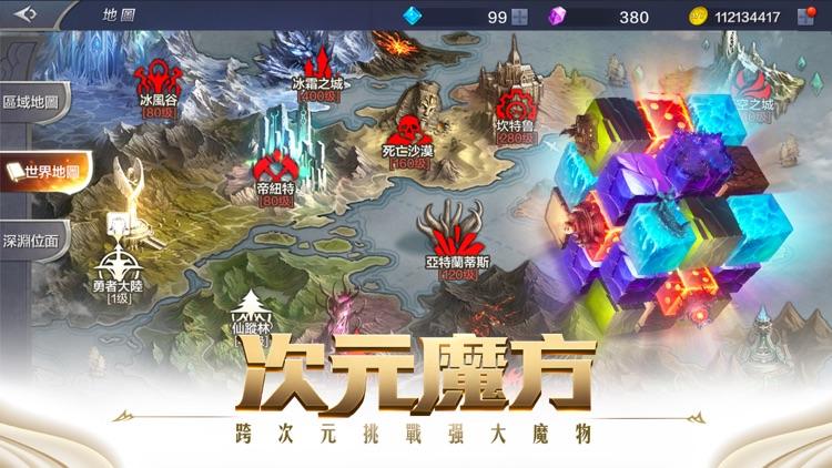 奇蹟MU:覺醒-一週年狂歡慶典 登入就送 screenshot-8