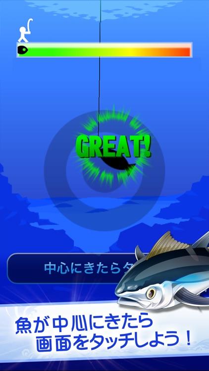 釣りスタ!進化を続けおかげさまで12周年!本格釣りゲーム! screenshot-3