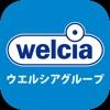 ウエルシアグループアプリ