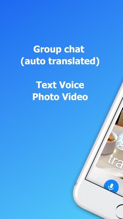 Language Translator by room220