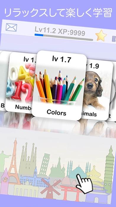 LingoCards 言語学習 - 英語、韓国語、単語のおすすめ画像4