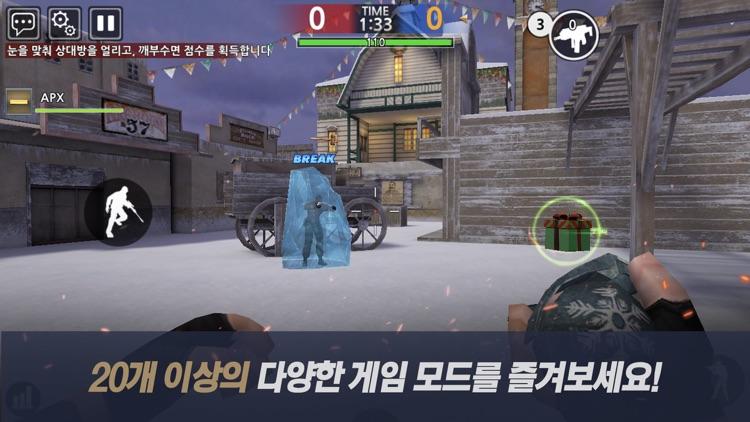 스페셜 솔져 - 모바일 FPS screenshot-3