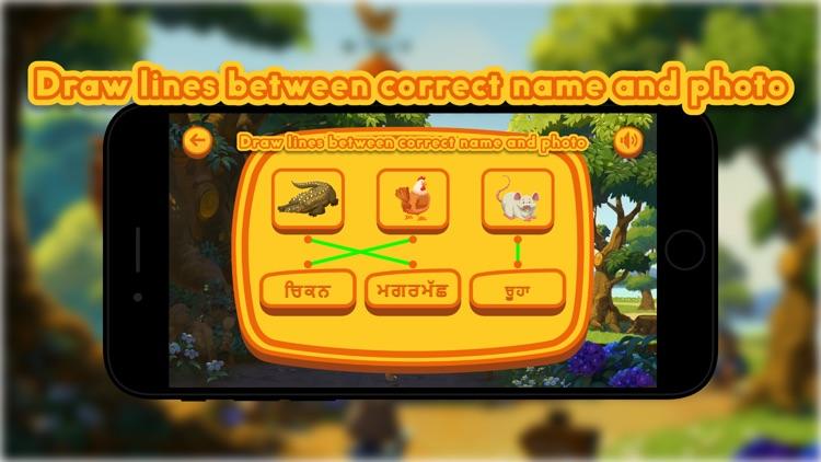Playzee Learning - Punjabi