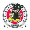 广州益众信息科技有限公司 - 口袋配送  artwork