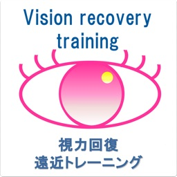 Visual acuity training