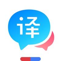 百度翻译-英语学习必备 apk