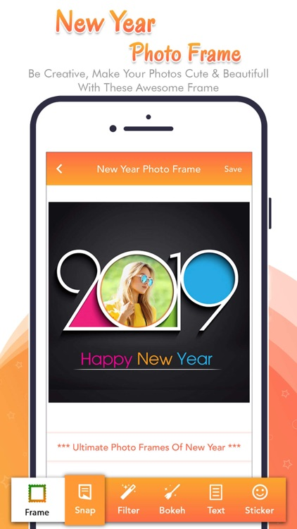 Happy New Year - Photo Frame screenshot-3