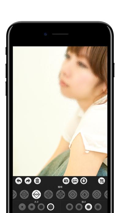 モザイク ぼかし & モザイク加工アプリのおすすめ画像7