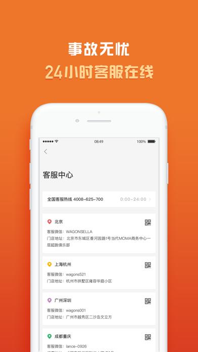 光速超跑-豪车租赁全国跑车租车平台 screenshot four