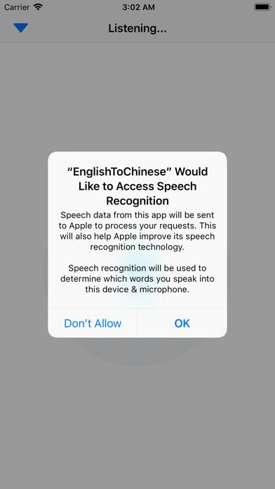 Screenshot of Montes Translator App
