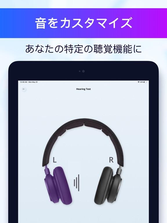 https://is2-ssl.mzstatic.com/image/thumb/Purple123/v4/0c/92/1e/0c921e09-e692-8214-755d-a9e7334eadd1/pr_source.jpg/576x768bb.jpg