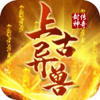 Codes for Ancient Monsters:Legend of god Hack