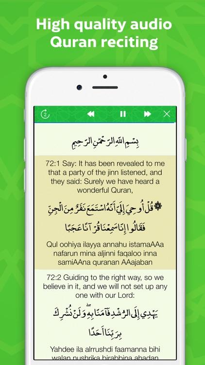 Quran kareem mp3-القران الكريم screenshot-5