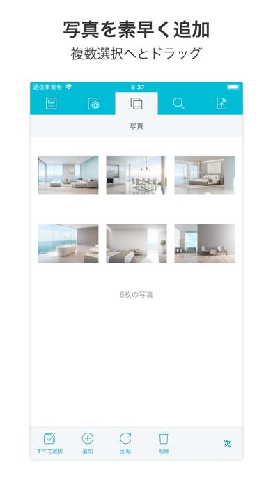 写真 PDF 変換 ScreenShot3