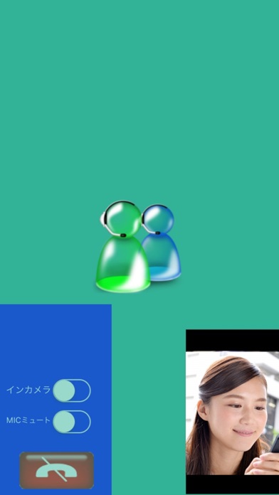 FreshVoiceV7 UserClientのスクリーンショット1