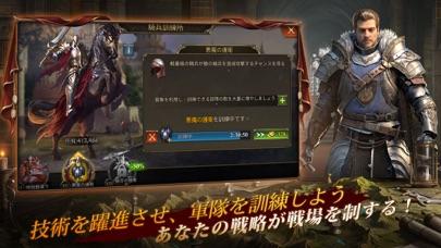 キング・オブ・アバロン: バトル戦争キングダムのRPG対戦のおすすめ画像3