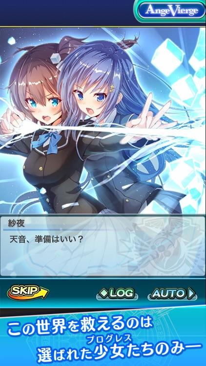 アンジュ・ヴィエルジュ ~ガールズバトル~ screenshot-3