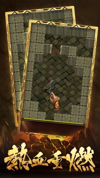 石墓英雄 screenshot-6